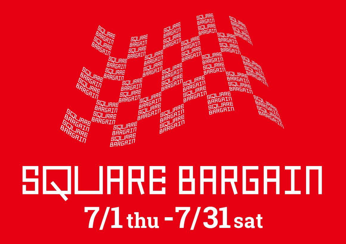 SQUARE BARGAIN 2021夏