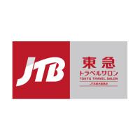 JTB総合提携店 東急トラベルサロン