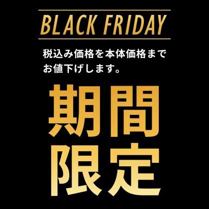 TOKYO SHIRTS のブラックフライデー
