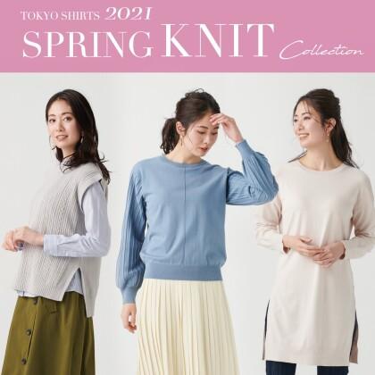 TOKYO SHIRTS 春の新作ニット