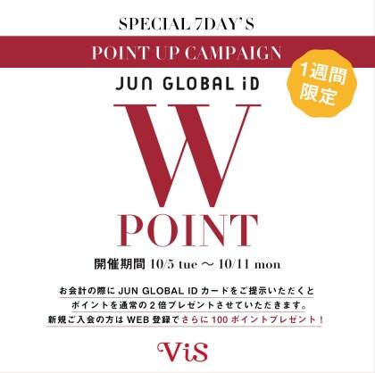 【JUN GLOBAL ID】Wポイントday!!
