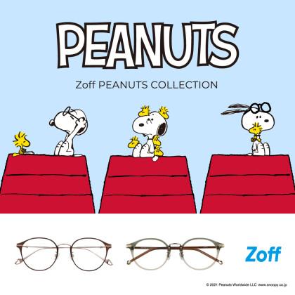 大人気の『Zoff PEANUTS COLLECTION』第2弾が9月3日に登場!