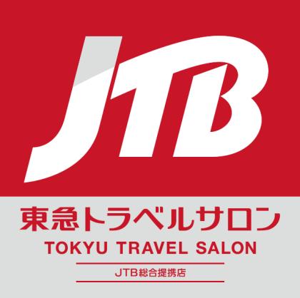 ☆★静岡の美味しいものご紹介します!★☆
