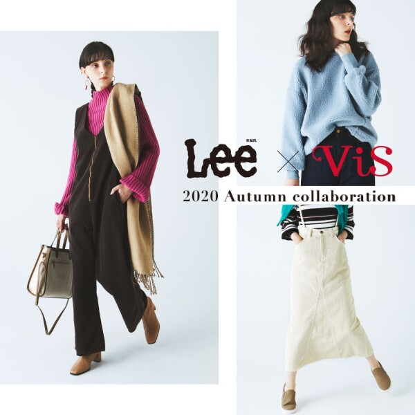 【Lee × vis】