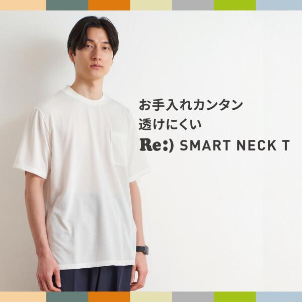 新作 メンズ スマートネックTシャツ