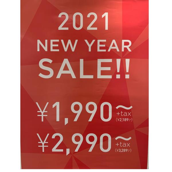☆★NEW YEAR SALEスタート★☆