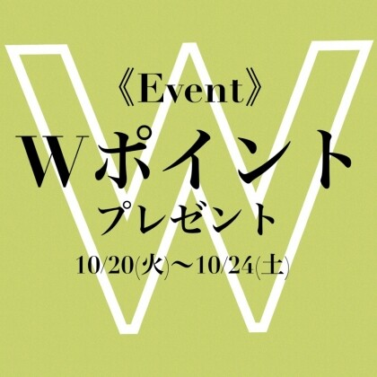 《本日開催》★イベント