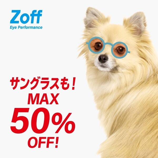Z-off SALE終了間近!!