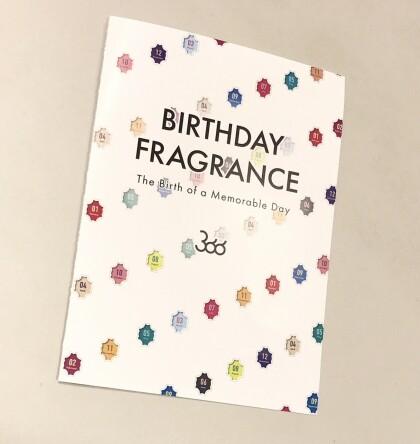 BIRTHDAY FRAGRANCE